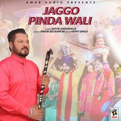 Listen to Jaggo Pinda Wali songs from Jaggo Pinda Wali