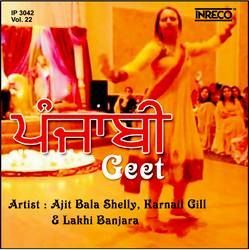 Punjabi Geet - Vol 22 songs