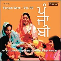 Punjabi Geet - Vol 23 songs