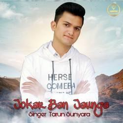 Jokar Ban Jaunga songs