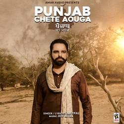 Punjab Chete Aouga songs