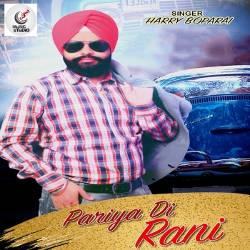 Pariya Di Rani songs