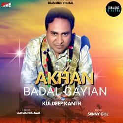 Akhan Badal Gayian songs