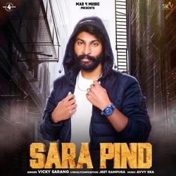 Sara Pind songs