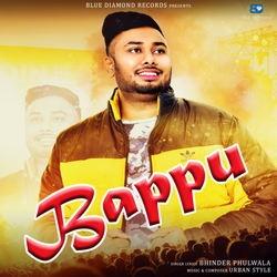 Bappu songs