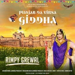 Punjab Da Virsa Giddha songs