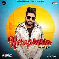 Herapheria songs