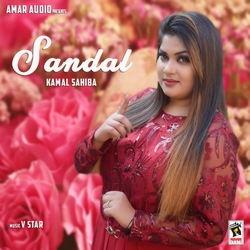Sandel songs