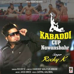 Kabaddi Cup Nawanshahar songs