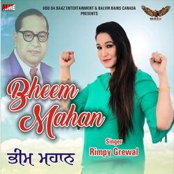 Bheem Mahan songs