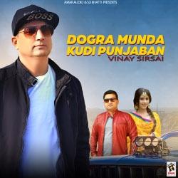 Dogra Munda Kudi Punjaban songs