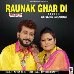 Ronk Ghar Di songs