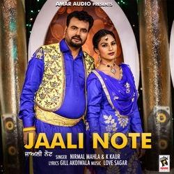 Jaali Note songs
