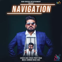 Nevigation songs