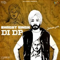 Bhagat Singh Di Dp songs