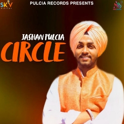 Listen to Circle songs from Circle