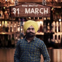 31 March. songs