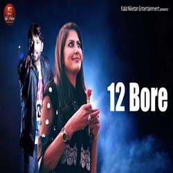 12 Bore songs