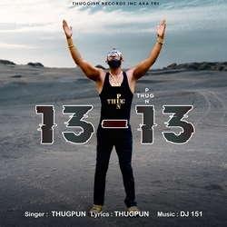 13 13 songs