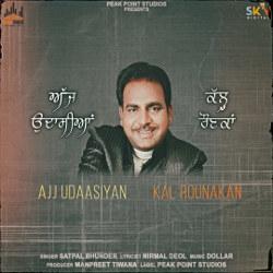 Ajj Udaasiyan Kl Rounakan songs