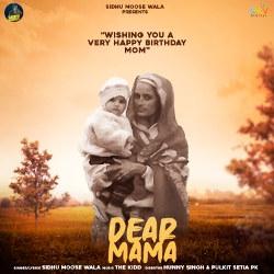 Dear Mama songs
