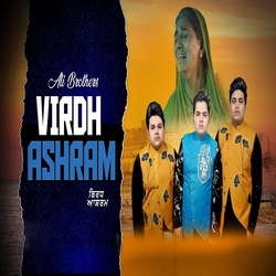 Virdh Ashram songs