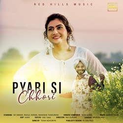 Pyari Si Chhori songs