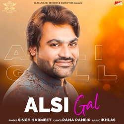 Asli Gall songs