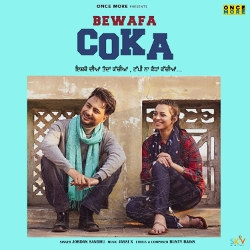Bewafa Coka songs