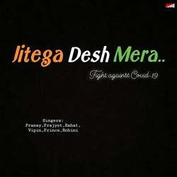 Jitega Desh Mera songs