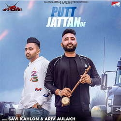 Putt Jattan De songs