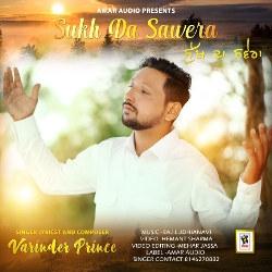 Sukh Da Sawera songs