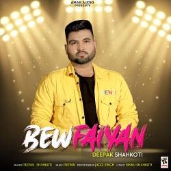 Bewfaiyan songs