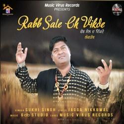 Rabb Sale Ch Vikde songs