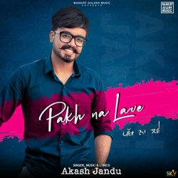 Pakh Na Lave songs