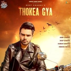 Thokea Gya songs