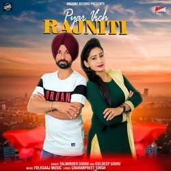 Pyar Vich Rajniti songs