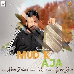 Mud K Aja songs