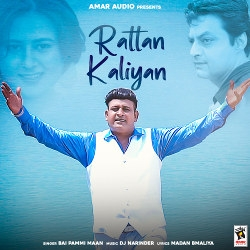 Rattan Kaliyan songs