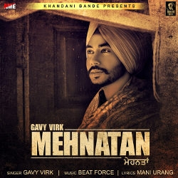 Listen to Mehnatan songs from Mehnatan