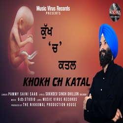 Khokh Ch Katal songs
