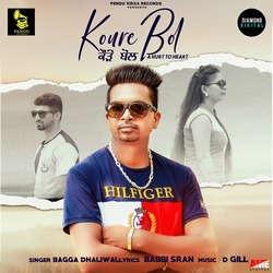 Koure Bol songs