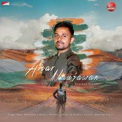 Amar Naujawan songs