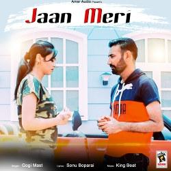Jaan Meri songs