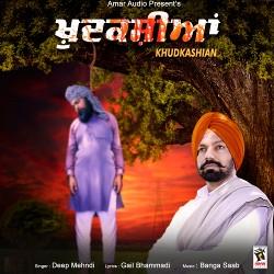 Khudkashian songs