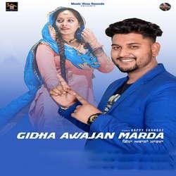 GidhaAwajanMarda songs