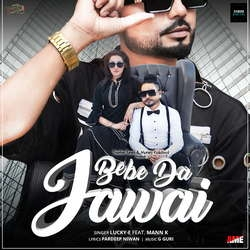 Bebe Da Jawai songs