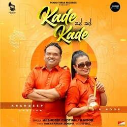 Kade Kade songs