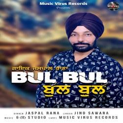 Listen to Bul Bul songs from Bul Bul