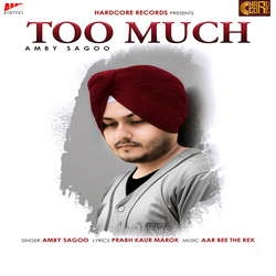 Too Much songs